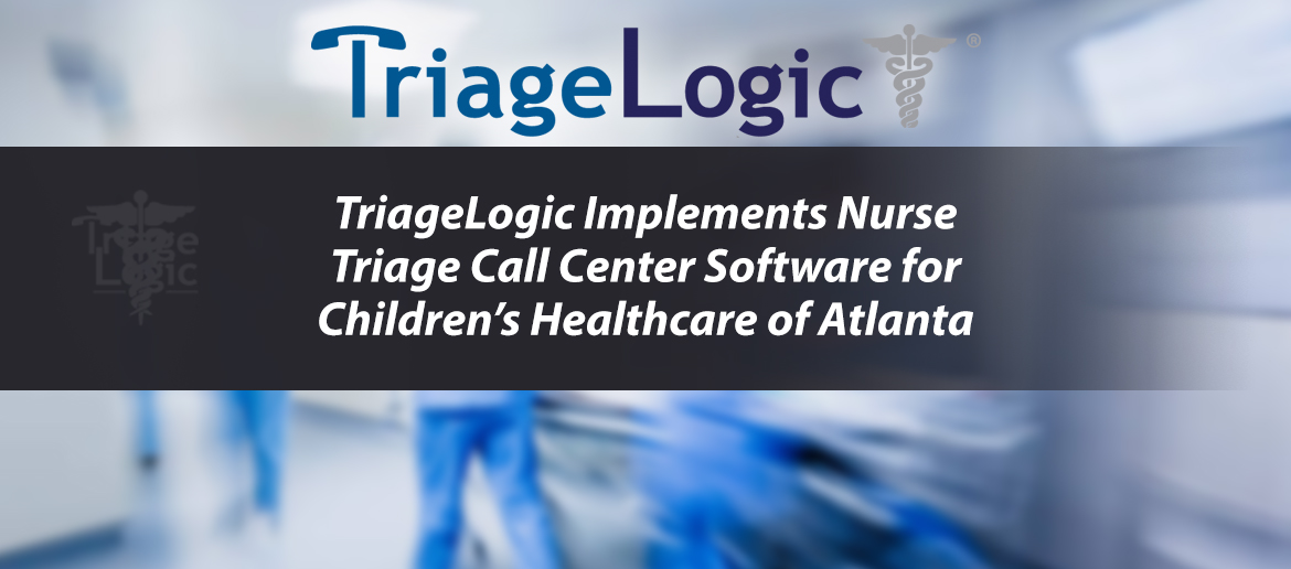 healthcare_atlanta